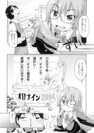 [Akishima Shun] Hatsumono JC Enko Hakusho [Digital] #38