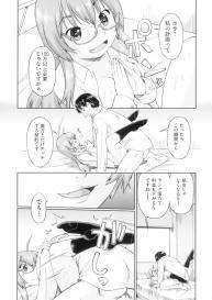 [Akishima Shun] Hatsumono JC Enko Hakusho [Digital] #46