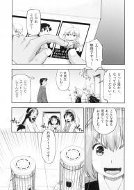 [Akishima Shun] Hatsumono JC Enko Hakusho [Digital] #55
