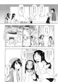 [Akishima Shun] Hatsumono JC Enko Hakusho [Digital] #57