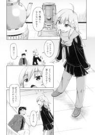 [Akishima Shun] Hatsumono JC Enko Hakusho [Digital] #58