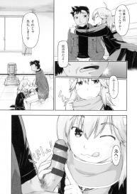 [Akishima Shun] Hatsumono JC Enko Hakusho [Digital] #59