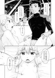 [Akishima Shun] Hatsumono JC Enko Hakusho [Digital] #67