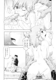 [Akishima Shun] Hatsumono JC Enko Hakusho [Digital] #70