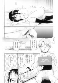 [Akishima Shun] Hatsumono JC Enko Hakusho [Digital] #76