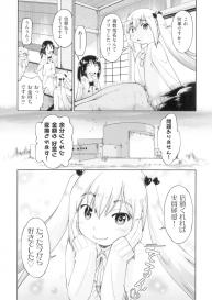 [Akishima Shun] Hatsumono JC Enko Hakusho [Digital] #78
