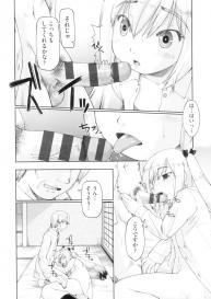 [Akishima Shun] Hatsumono JC Enko Hakusho [Digital] #84
