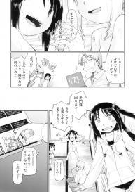 [Akishima Shun] Hatsumono JC Enko Hakusho [Digital] #99