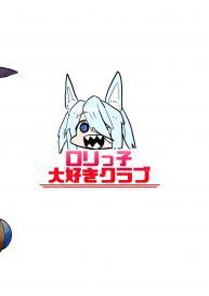 [Lolikko Daisuki Club] Nobeta Seikou Shimata (Little Witch Nobeta) [English] Aerd / Digital #24