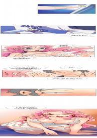 Sahwa Secret Commission Ch. 4 [English] #5