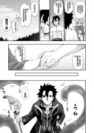 Jakutaika TS Dragon-san no Junan [Chinese] [瑞树汉化组] Slime no Kanmuri (Kanmuri) #11