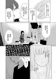 [Nanameno (Osomatsu)] Onii-chan no, Sei da yo [Chinese] [零食汉化组] [Digital] #6