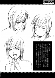 (COMIC1) [Saigado] Boku no Pico Comic + Koushiki Character Genanshuu (Boku no Pico) [English] #30
