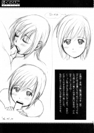 (COMIC1) [Saigado] Boku no Pico Comic + Koushiki Character Genanshuu (Boku no Pico) [English] #43