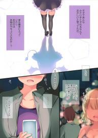 [Come Through (Adumi Kazuki)] Succubus Delivery S #3