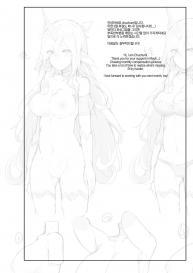 [chuchumi]Soraka will do anything to help [chinese] [璃頭個人翻譯] #13