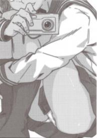 (C91) [Beigon (KONGOU B)] 100% Seiyoku Bakuhatsu | 100% Libido Explosion (Mob Psycho 100) [English] #21