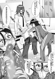 [Tomato Kikaku] Netoraretemasu yo, Seito ni! #11