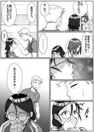 [Tomato Kikaku] Netoraretemasu yo, Seito ni! #19