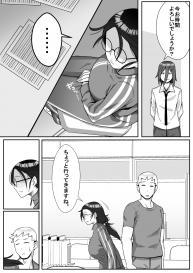 [Tomato Kikaku] Netoraretemasu yo, Seito ni! #22