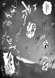 [Tomato Kikaku] Netoraretemasu yo, Seito ni! #42