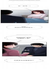 坏老师   PHYSICAL CLASSROOM 16 [Chinese] Manhwa #12