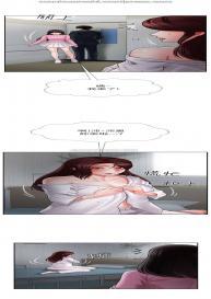 坏老师   PHYSICAL CLASSROOM 16 [Chinese] Manhwa #4