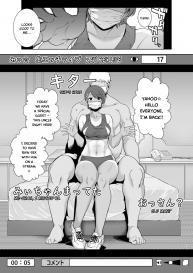 Seika Jogakuin Koutoubu Kounin Sao Oji-san 2 [English] #10