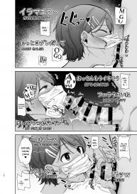 Seika Jogakuin Koutoubu Kounin Sao Oji-san 2 [English] #15