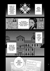 Seika Jogakuin Koutoubu Kounin Sao Oji-san 2 [English] #2