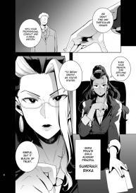 Seika Jogakuin Koutoubu Kounin Sao Oji-san 2 [English] #3
