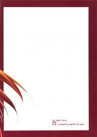 Sword Art Online: Akausagi (Fukuyama Naoto) Asuna Kouryakubon #33