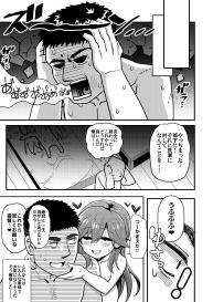 Toragoyashiki (Rityou) Sonna Chouhatsu ni Dare ga Uoooo!! (Kantai Collection -KanColle-) [Digital] #22