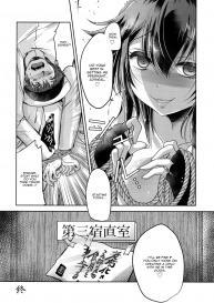 (C97) [Usubeniya (Usubeni Sakurako)] Yamanai Ame, Akenai Yoru. (Kantai Collection -KanColle-) [English] [CGrascal] #23