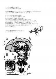(C97) [Usubeniya (Usubeni Sakurako)] Yamanai Ame, Akenai Yoru. (Kantai Collection -KanColle-) [English] [CGrascal] #24
