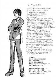 (Kokuin no Hokori 9) [Yugen no Suda (Mugen no Sudadokei)] Benibana Mitsugetsu | Safflower Honeymoon (Fire Emblem: Three Houses) [English] #30