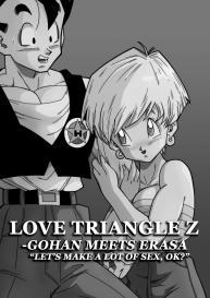 "LOVE TRIANGLE Z PART 1 – Gohan Meets Erasa ""Let's Make A Lot Of Sex, OK? (Dragon Ball Z) [English] [Decensored] #2"