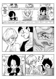 "LOVE TRIANGLE Z PART 1 – Gohan Meets Erasa ""Let's Make A Lot Of Sex, OK? (Dragon Ball Z) [English] [Decensored] #26"