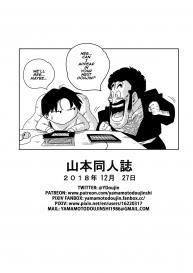 "LOVE TRIANGLE Z PART 1 – Gohan Meets Erasa ""Let's Make A Lot Of Sex, OK? (Dragon Ball Z) [English] [Decensored] #28"
