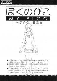 (COMIC1) [Saigado] Boku no Pico Comic + Koushiki Character Genanshuu (Boku no Pico) #25