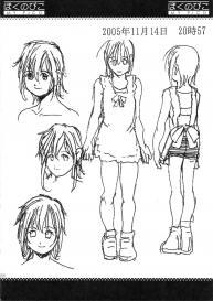 (COMIC1) [Saigado] Boku no Pico Comic + Koushiki Character Genanshuu (Boku no Pico) #26