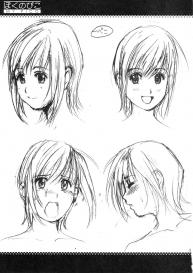 (COMIC1) [Saigado] Boku no Pico Comic + Koushiki Character Genanshuu (Boku no Pico) #29