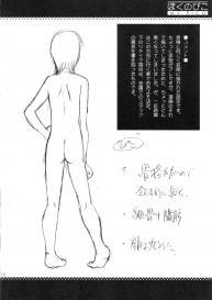 (COMIC1) [Saigado] Boku no Pico Comic + Koushiki Character Genanshuu (Boku no Pico) #30