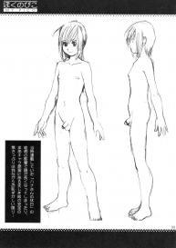 (COMIC1) [Saigado] Boku no Pico Comic + Koushiki Character Genanshuu (Boku no Pico) #31