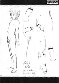 (COMIC1) [Saigado] Boku no Pico Comic + Koushiki Character Genanshuu (Boku no Pico) #32