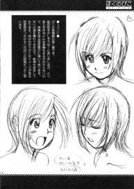 (COMIC1) [Saigado] Boku no Pico Comic + Koushiki Character Genanshuu (Boku no Pico) #34
