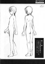 (COMIC1) [Saigado] Boku no Pico Comic + Koushiki Character Genanshuu (Boku no Pico) #36