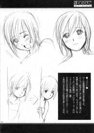 (COMIC1) [Saigado] Boku no Pico Comic + Koushiki Character Genanshuu (Boku no Pico) #38