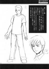 (COMIC1) [Saigado] Boku no Pico Comic + Koushiki Character Genanshuu (Boku no Pico) #44