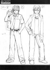 (COMIC1) [Saigado] Boku no Pico Comic + Koushiki Character Genanshuu (Boku no Pico) #45